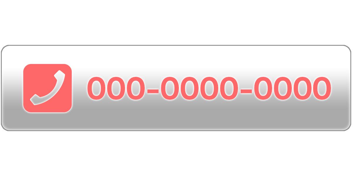 PCに最適な内容のボタン例